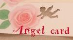 angelcard3
