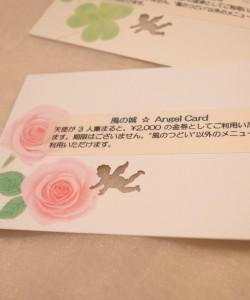angelcard